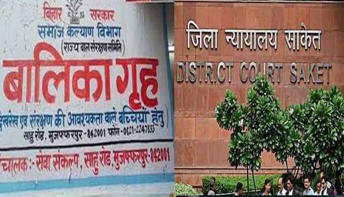 साकेत कोर्ट में सुनवाई के बाद मुजफ्फपुर शेल्टर होम के आरोपियों को भेजा गया तिहाड़