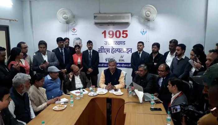 मुख्यमंत्री त्रिवेंद्र सिंह रावत ने किया '1905' सीएम हेल्पलाइन का शुभारंभ