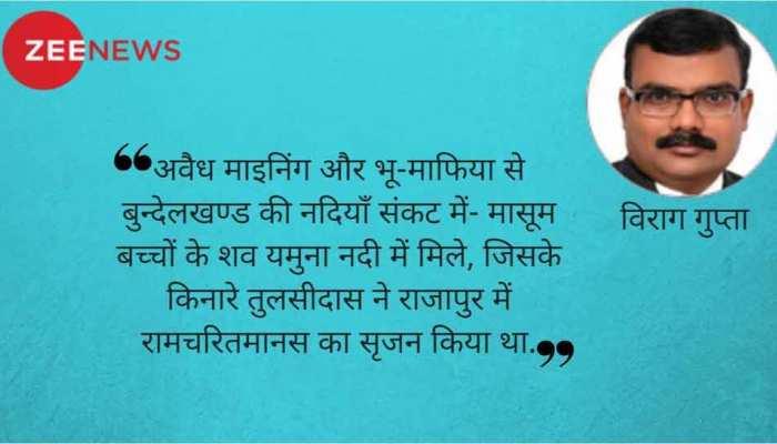 राम-भरत मिलाप का चित्रकूट एकजुट हो, हत्यारों को फांसी मिले