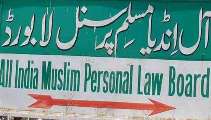 अयोध्या मामले पर हम अदालत की राय का 'एहतराम' करते हैं: मुस्लिम पर्सनल लॉ बोर्ड
