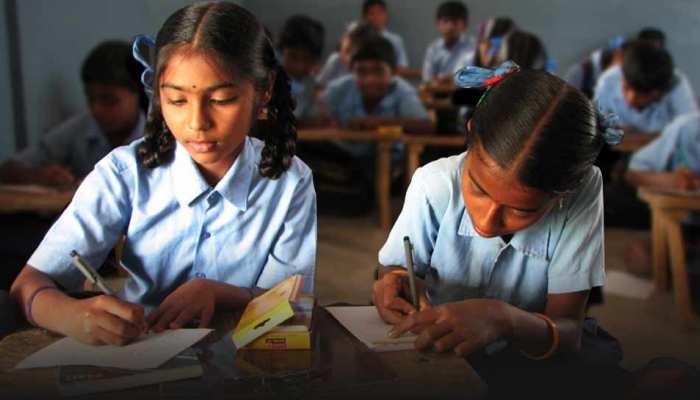 UP: बच्चों को बड़े स्कूल में पढ़ाने का सपना होगा पूरा, RTE के तहत प्रवेश प्रक्रिया शुरू