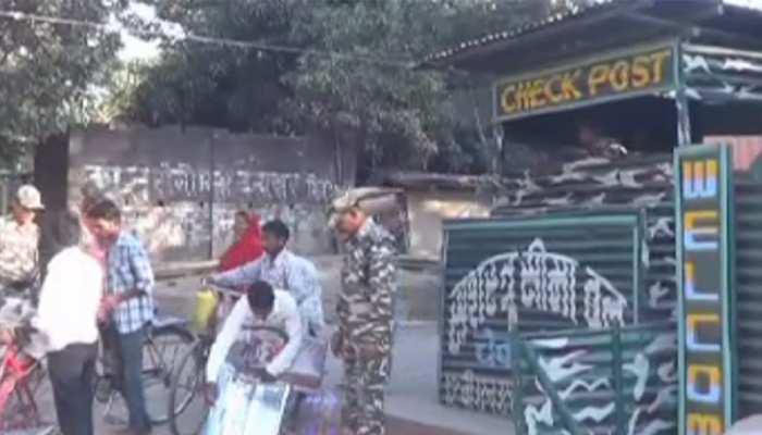 बिहार : किशनगंज में भारत-नेपाल सीमा पर बढ़ाई गई चौकसी, CCTV से की जा रही निगरानी