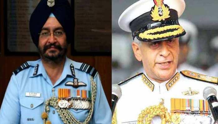 सरकार का बड़ा फैसला, वायुसेना और नौसेना प्रमुखों को अब मिलेगी जेड प्लस सुरक्षा