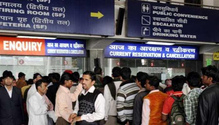 जयपुर: होली पर घर जाना हुआ मुश्किल, लंबी वेटिंग से यात्री परेशान