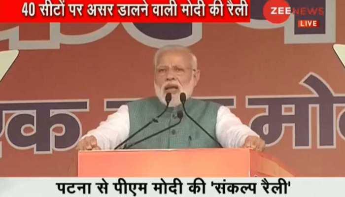 PM मोदी बोले, 'देश पर बुरी नजर रखने वालों के सामने ये चौकीदार दीवार बनकर खड़ा है'