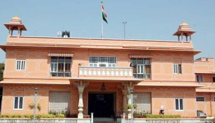 राजस्थान: राजभवन से बेशकीमती बंदूकों की चोरी, मामला दर्ज