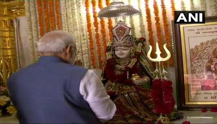सरकार के काम का लेखा-जोखा मांगना एक चलन बन गया है : PM मोदी