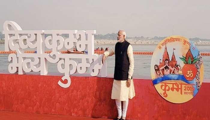 कुंभ के समापन पर PM मोदी ने दी बधाई, कहा- 'सालों तक इसलिए किया जाएगा याद'