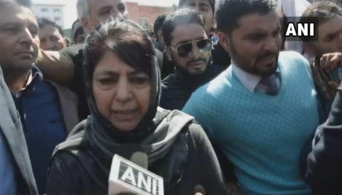 जम्मू कश्मीर: 'जमात-ए-इस्लामी' पर लगे बैन के विरोध में PDP की रैली