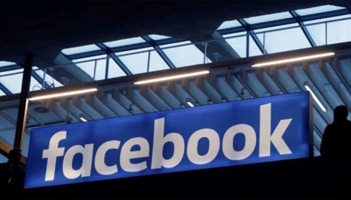 ज्यादा सेफ हो जाएगा एफबी मैसेंजर, फेसबुक भी नहीं पढ़ सकेगी आपका मैसेज
