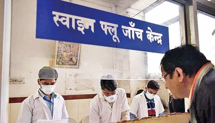 राजस्थान: 9 सालों से स्वाइन फ्लू का आतंक, 1 हजार से ज्यादा लोगों की मौत