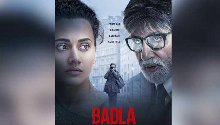 अमिताभ बच्चन और तापसी की फिल्म 'बदला' की हो रही जबरदस्त तारीफ, ऐसा है TWITTER रिएक्शन