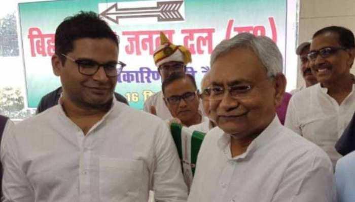 JDU में अकेले पड़े चुनावी रणनीतिकार प्रशांत किशोर, नीतीश कुमार से दूरी के कयास