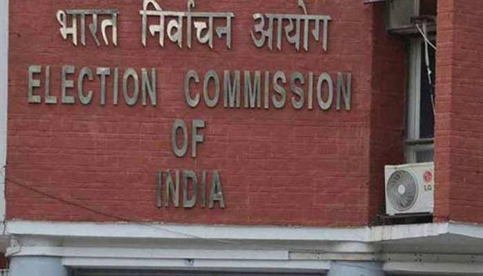 लोकसभा चुनाव 2019 की तारीखों का ऐलान आज, शाम 5 बजे EC करेगा प्रेस कॉन्फ्रेंस