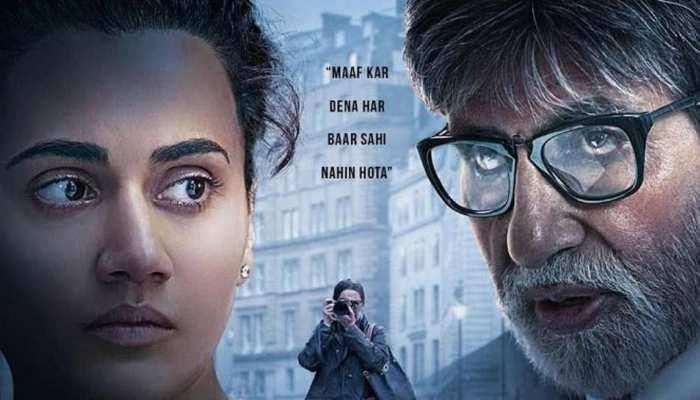 Box Office: अमिताभ बच्चन और तापसी की 'बदला' ने पकड़ी रफ्तार, कमाई में हुआ उछाल