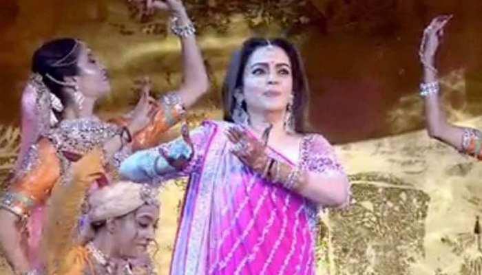 Video Viral : बेटे की शादी में कृष्ण भजन पर झूमकर नाचीं नीता अंबानी