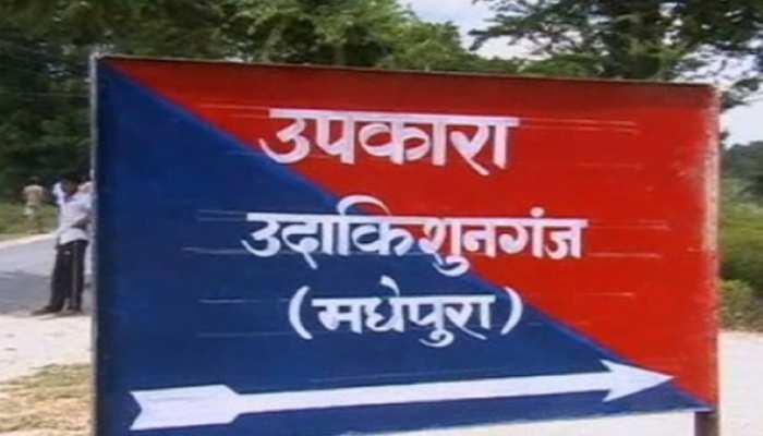 बिहार : शराब के नशे में जेल अधीक्षक ने किया महिला पुलिसकर्मी के साथ दुर्व्यवहार, गिरफ्तार