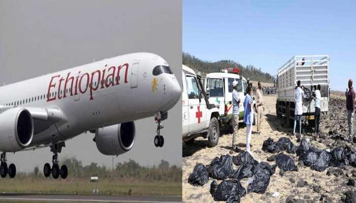 बोइंग 737-800 मैक्स क्रैश के बाद पूरी दुनिया में है इस विमान को लेकर खौफ का माहौल
