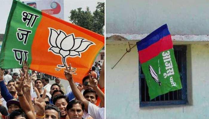 झारखंड : गिरिडीह सीट को लेकर खींचतान, BJP सांसद ने आजसू को दी चुनाव नहीं लड़ने की सलाह