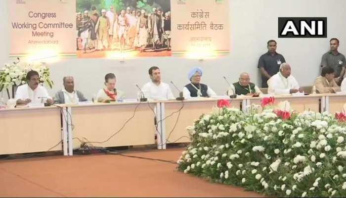 गुजरात में 58 साल बाद कांग्रेस कार्यसमिति की बैठक, हार्दिक ज्वाइन करेंगे कांग्रेस