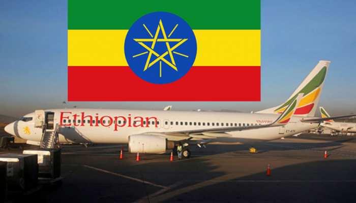इथोपिया: दुनिया का सबसे पुराना स्वतंत्र देश, जानिए यहां क्यों खास है हवाई यात्रा