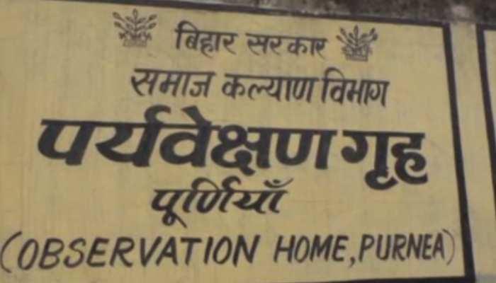 बिहार : पूर्णिया के बाल सुधार गृह में जारी है 'गुंडा राज', बाल कैदी की हुई बेरहमी से पिटाई