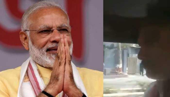 VIDEO : ऑटो ड्राइवर ने की PM मोदी की तारीफ, कहा- 'मोदी जी कलयुग के भगवान हैं...'