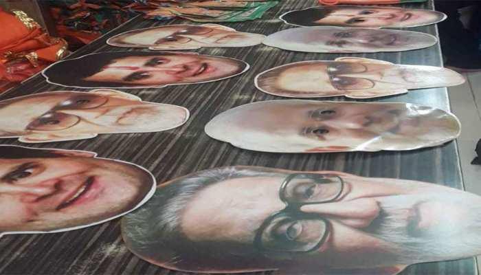 Mumbai market ready for assembly elections 2019: Narendra modi masks will be trending
