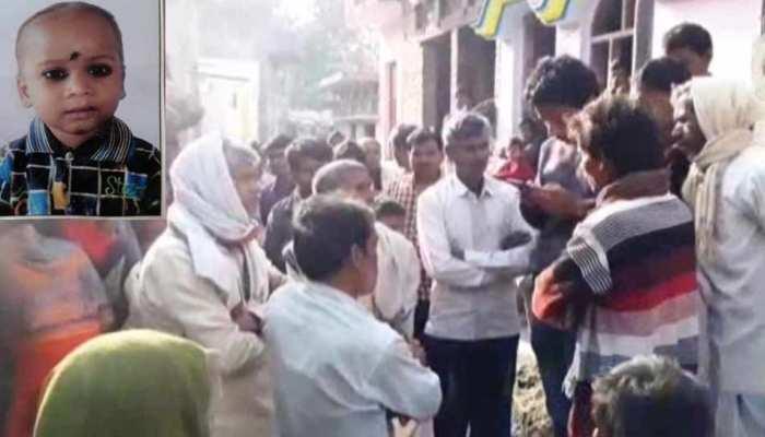सीतापुर: खेत पर गया था मासूम, कुत्तों के झुंड ने नोंच-नोंचकर मार डाला