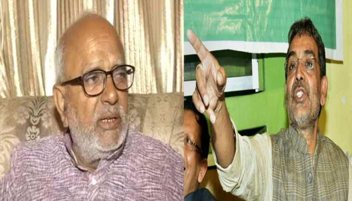 उपेंद्र कुशवाहा को फिर बड़ा झटका, RLSP के एक और नेता ने गंभीर आरोप लगाकर छोड़ी पार्टी