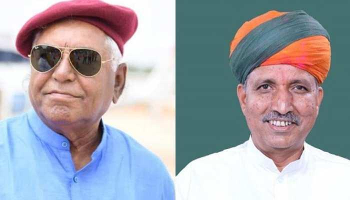 चुनाव से पहले राजस्थान BJP में बगावत, केंद्रीय मंत्री मेघवाल के विरोध में दिग्गज नेता का इस्तीफा