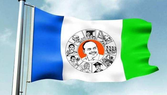 आंध्र प्रदेशः लोकसभा और विधानसभा चुनाव के लिए YSR Congress जारी किए कैंडिडेट लिस्ट