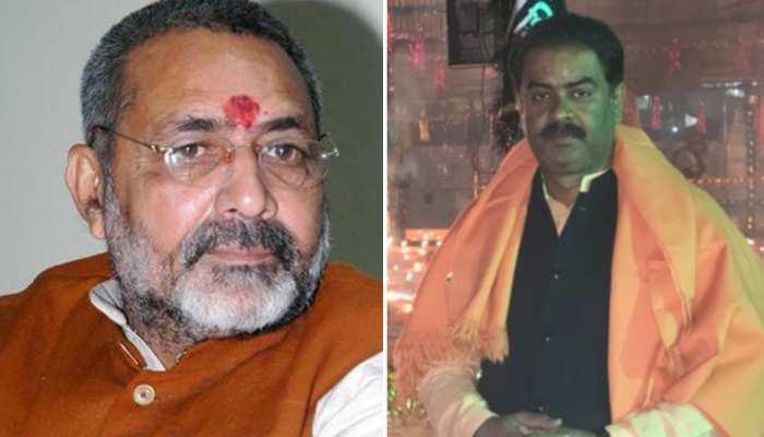 लोकसभा चुनाव : BJP एमएलसी की नाराजगी के बाद गिरिराज सिंह के लिए आसान नहीं रही बेगूसराय सीट