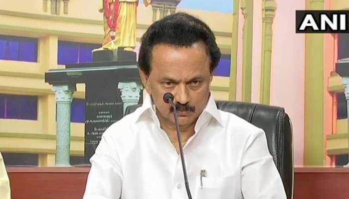लोकसभा चुनाव : द्रमुक ने किया NEET खत्म करने, निजी क्षेत्र में आरक्षण देने का वायदा