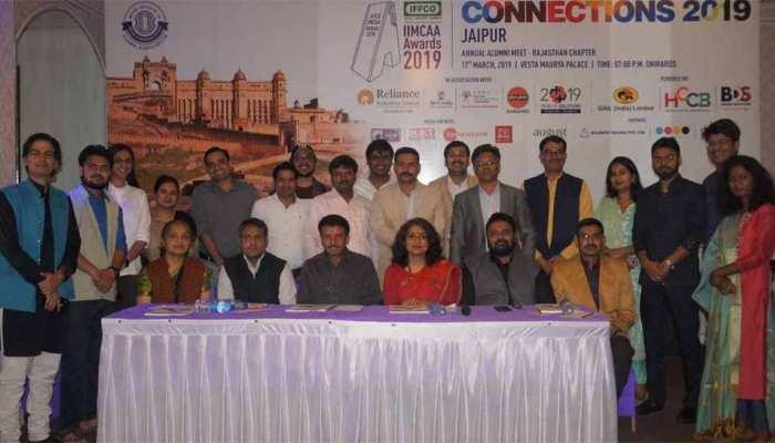 जयपुर और रायपुर में आईआईएमसी एलुम्नाई मीट का आयोजन, राजस्थान में नई कमेटी का चुनाव
