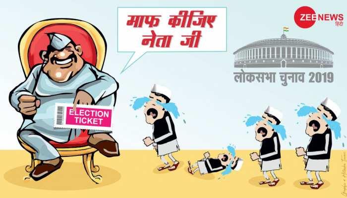 राजस्थान: बीजेपी के सोलह सिपहसालार हुए तय, 9 का अभी भी इंतजार!