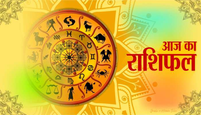 Aaj Ka Rashifal in Hindi, Daily Horoscope 26 March 2019
