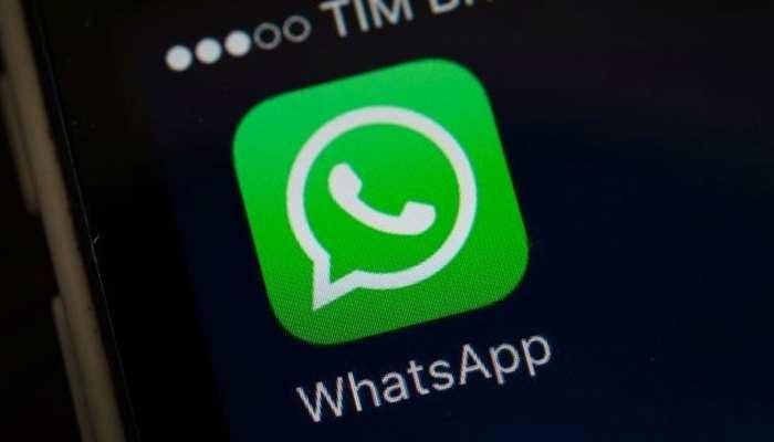 फेक न्यूज रोकने के लिए व्हॉट्सएप का एक और अभियान