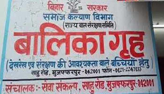 मुजफ्फरपुर बालिका गृह कांड में CBI ने हल्की धाराओं में दायर की चार्जशीट : याचिकाकर्ता