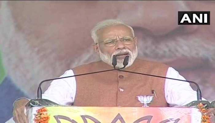 रुद्रपुर की रैली में बोले पीएम मोदी, 'कांग्रेस हटाओ, गरीबी अपने आप हट जाएगी'