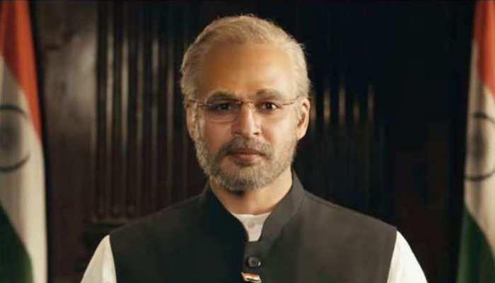 'पीएम नरेन्द्र मोदी' के निर्माताओं ने दिया चुनाव आयोग को जवाब, बोले- 'बीजेपी से कोई लेना देना नहीं'