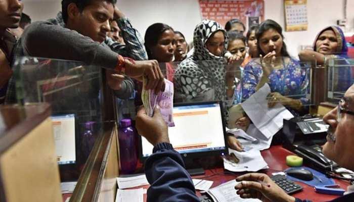 31 मार्च से पहले 5 बैंकों की बल्ले-बल्ले, सरकार से मिली 21,428 करोड़ की पूंजी