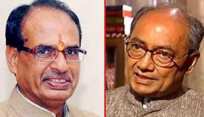 दिग्विजय के सामने फीकी है शिवराज की 'मामागिरी', भोपाल से PM मोदी लड़ें चुनावः BJP नेता