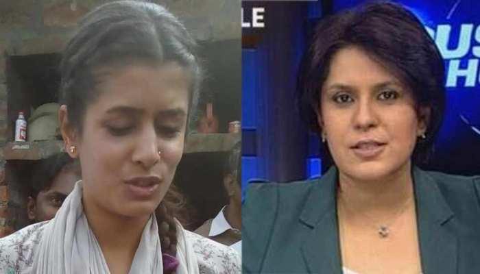 24 घंटे के अंदर कांग्रेस ने काटा अमरमणि की बेटी का टिकट, अब शिवपाल की पार्टी से लड़ेंगी चुनाव