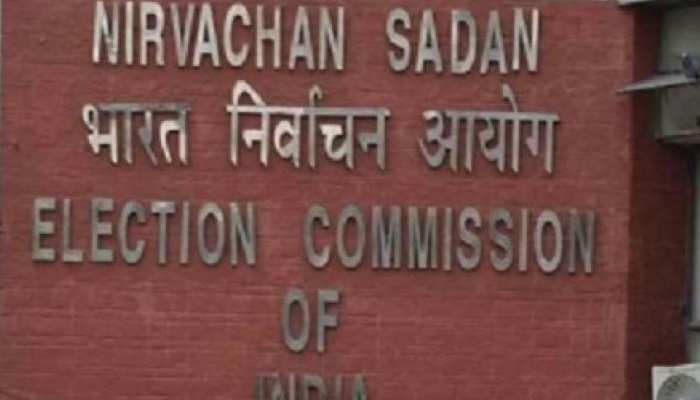 राजस्थान: चुनावी ड्यूटी से छुट्टी लेना पड़ सकता है भारी, जा सकती है नौकरी