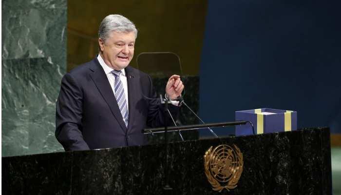 यूक्रेन: यूरोपीय संघ और रूस के बीच एक देश, यहां के राष्ट्रपति चुनाव पर दुनिया की है नजर