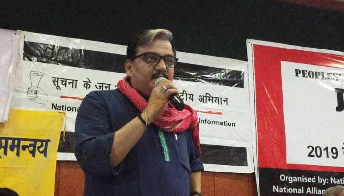 बेगूसराय से कन्हैया की उम्मीदवारी के कारण भाकपा और राजद की दोस्ती टूटी: मनोज झा
