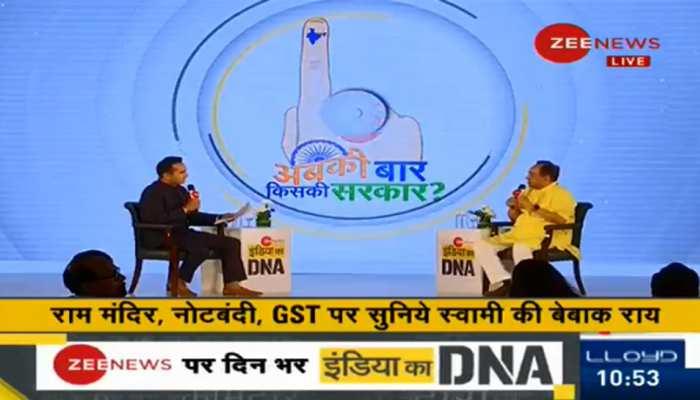 #IndiaKaDNA: देश में अर्थव्यवस्था को जानने वाले वित्त मंत्री केवल मनमोहन सिंह रहे- स्वामी