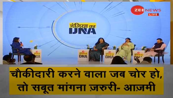 'इंडिया का DNA' में सपा नेता अबु आजमी ने एयर स्ट्राइक पर उठाए सवाल, हुआ जमकर विरोध