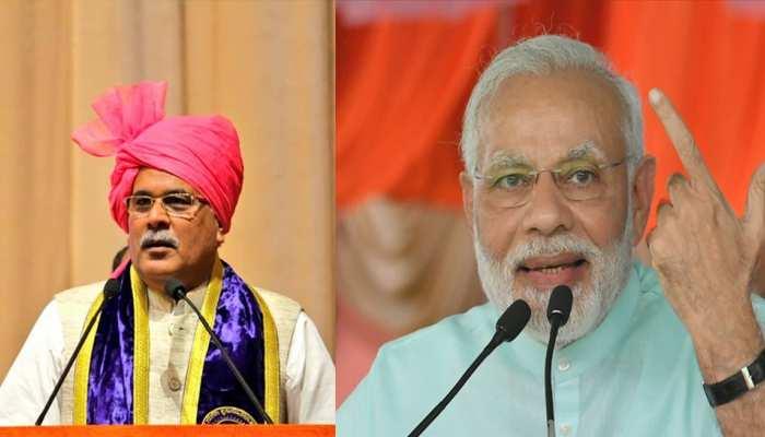 छत्तीसगढ़ः CM भूपेश ने PM पद की गरिमा का नहीं रखा ख्याल, प्रधानमंत्री मोदी को तोहफे में भेजा आईना